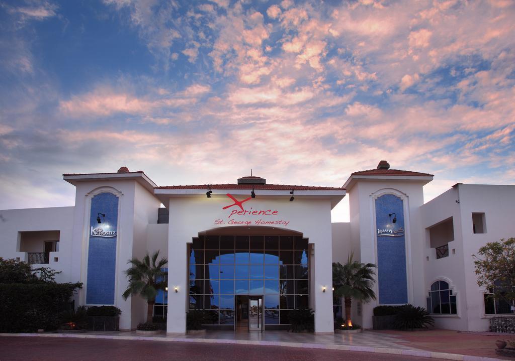 فندق اكسبرينس سان جورج شرم الشيخ 4 نجوم